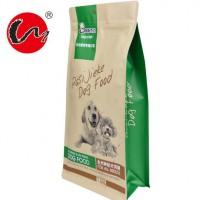 big capacity pet food foil aluminum pouch bag
