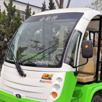 11seat electric sightseeing bus price