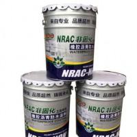 never cured rubber modified asphalt waterproof coating for repair waterproof layer