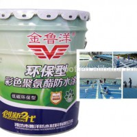 single component colorful polyurethane waterproof coating for steel structure