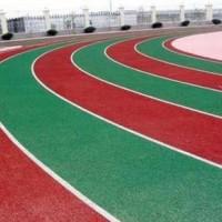 Breathable plastic runway
