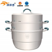 Three-layer double bottom stainless steel steamer