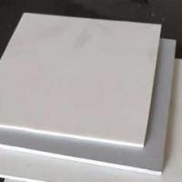Hard PVC anticorrosive lining