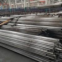 GCr15 precision steel pipe