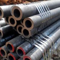20# seamless steel pipe