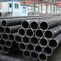 45# seamless steel pipe