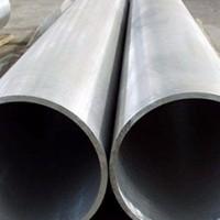 20# precision steel pipe