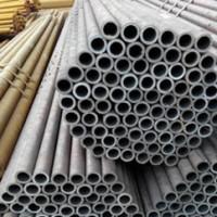 High precision bright seamless steel pipe