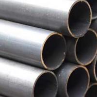 20CrMo seamless steel pipe