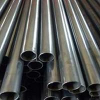 20CrMoTi precision seamless tube