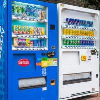 Comprehensive vending machine