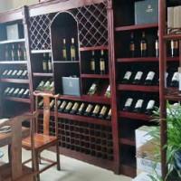 Old Elm Wine Cabinet
